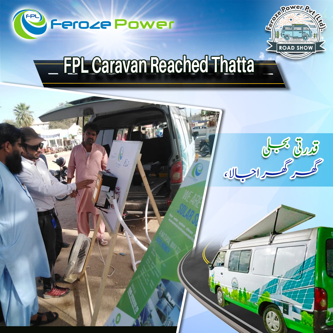 FPL Roadshow Thatta
