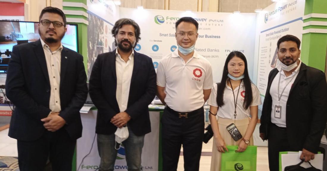 Pakistans Dedicated Solar Exhibition